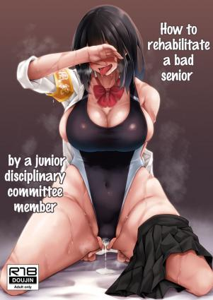 How to rehabilitate a bad senior by a junior discipline committee member