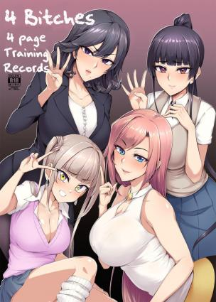 4 Bitches, 4 Page Training Records.